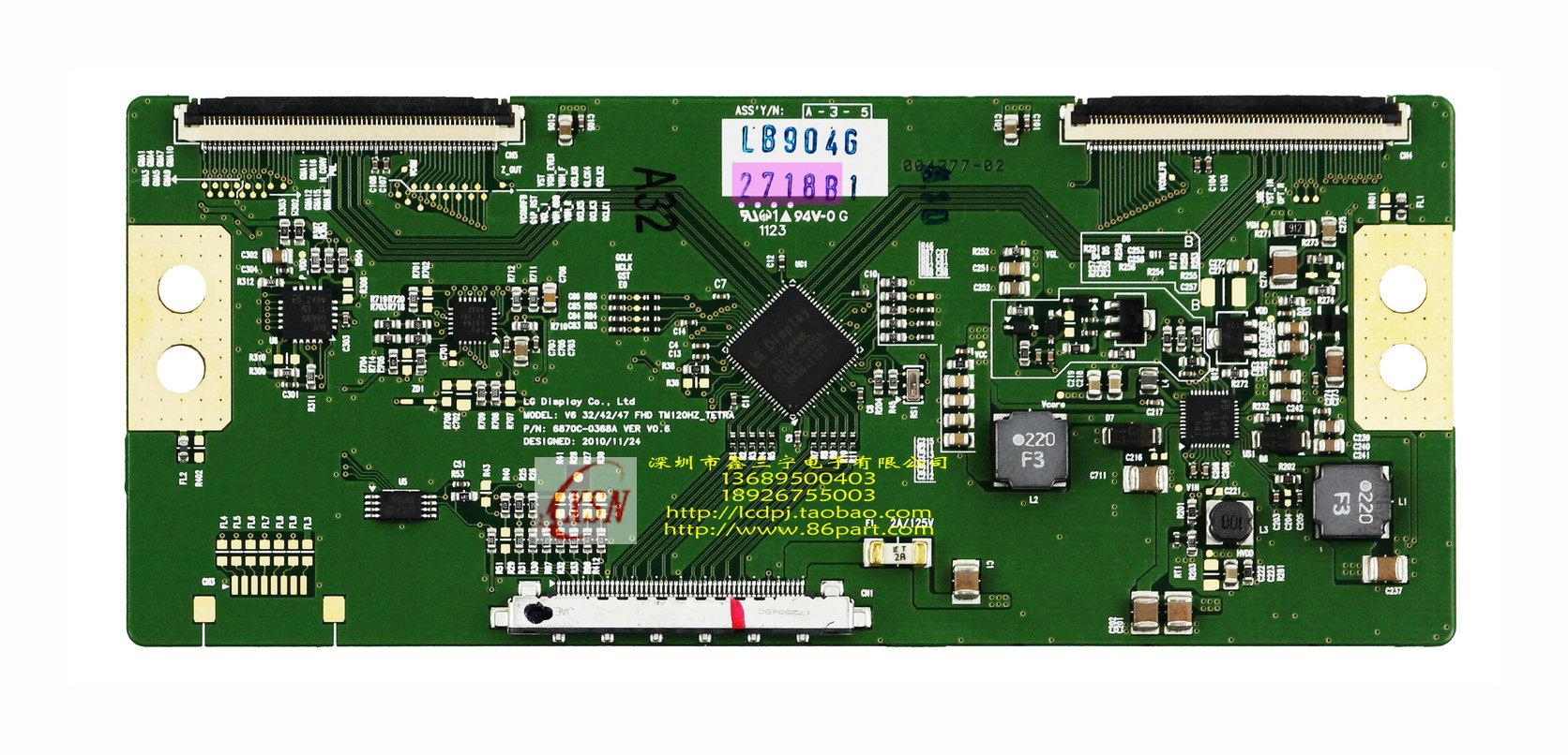 100% 全新原装 2718b1 lg逻辑板 v6 32/42/47 fhd tm120hz v0.